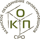 Казанское объединение проектировщиков
